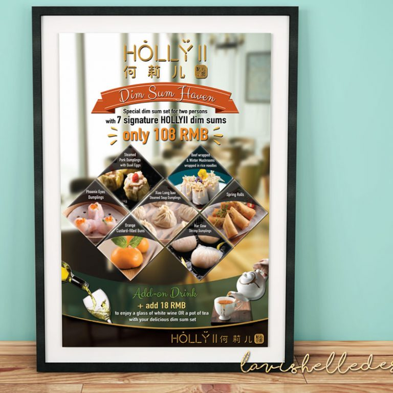 Chinese restaurant poster design